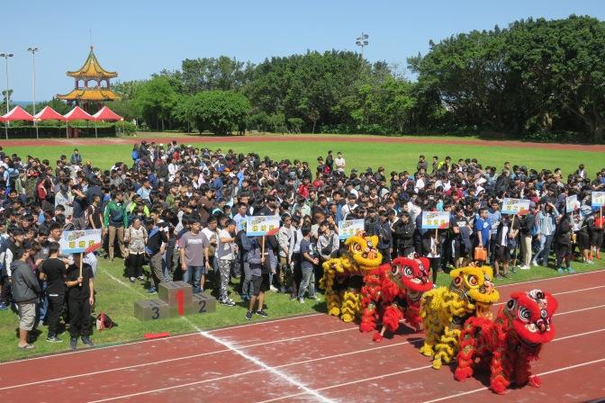 50th Anniversary Celebrations @ St. John's University, Taiwan 聖約翰科技大學50週年校慶!