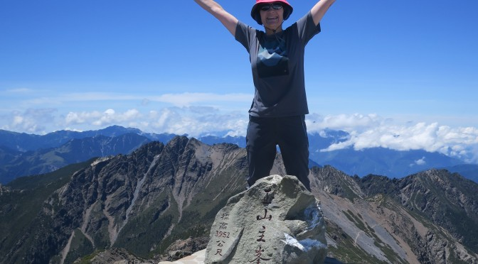 On Top of the World!  Yushan / Jade Mountain 玉山 ~ Taiwan's Highest Mountain 3,952 m 12,966 ft!