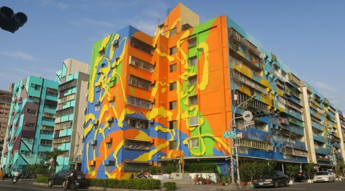 Transformation by Colour @ Kaohsiung 高雄 Street Art ~ and more!