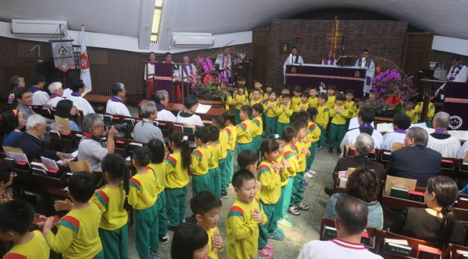 A Big Welcome to: 台灣聖公會第58屆教區年議會 The Diocese of Taiwan 58th Annual Convention!