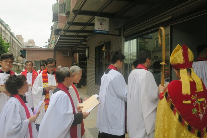 Consecration of the new Christ Church, Chungli (Zhongli), Taoyuan 聖公會基督堂祝聖新堂感恩禮拜!