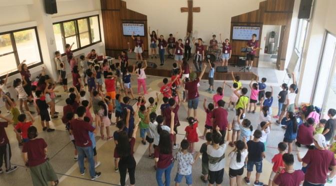 Advent Church Summer Camp 2018 降臨堂兒童喜樂營!