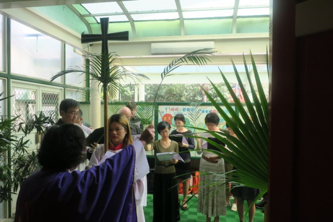 Palm Sunday @ St. James' Church English Service, Taichung