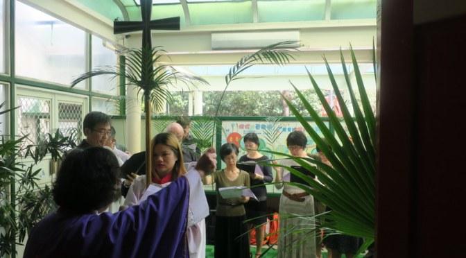 Palm Sunday @ St. James' Church English Service, Taichung