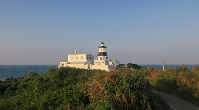 富貴角燈塔 Fuguijiao Lighthouse @ Taiwan's Northern Tip!