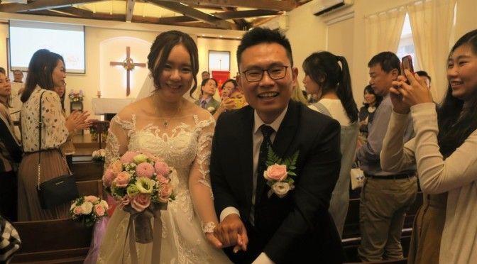 Congratulations to Isaac Chen Wei-Chieh 陳瑋杰 and his beautiful bride 羅雅馨!