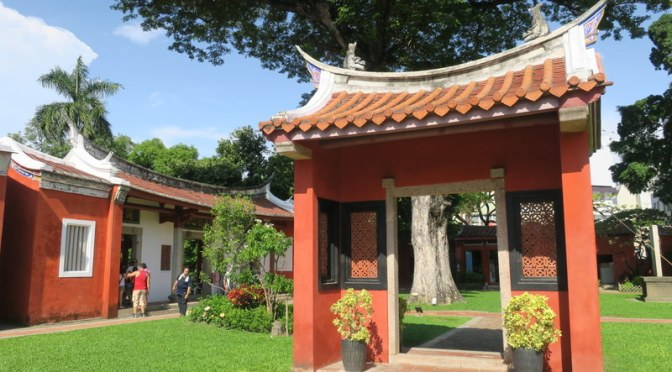Treasures of 台南 Tainan!