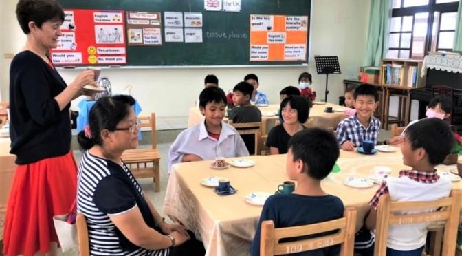 'English Tea-Time' in Taiwan ~ at Xingren Elementary School 新北市淡水區興仁國小!
