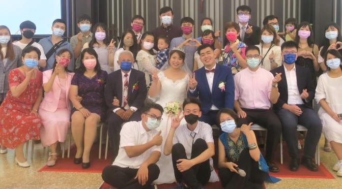 Congratulations to 鄭喻璘 Yu-Lin and 王三源 San-Yuan on their Wedding Day!