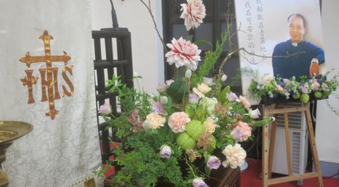 Rev. Samuel King-Ling Liao 廖金陵牧師 (1947-2021) In Memoriam